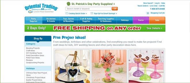 Oriental Trading Goodies website